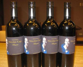 拉菲首次在中国生产红酒