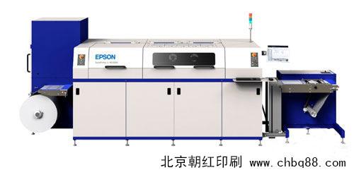 数码标签印刷机