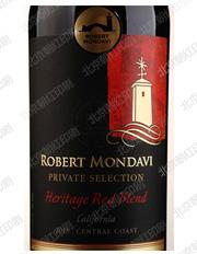 烫金起凸工艺葡萄酒标签